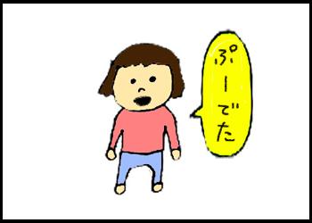 20150505_02.jpg