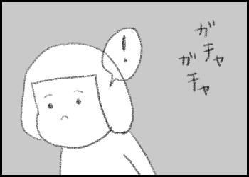 20150518_05.jpg