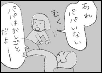 20150518_02.jpg