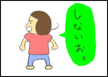 20150521_02.jpg