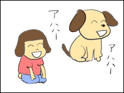 20150618_05.jpg