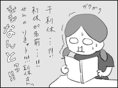 20150622_04.jpg