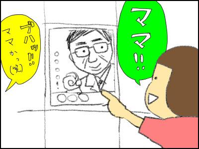 20150625_05.jpg