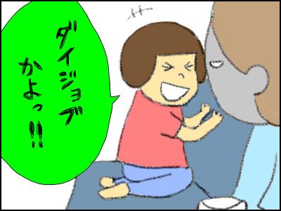 20150626_09.jpg