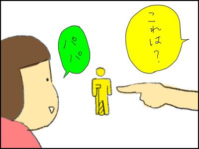20150626_06.jpg