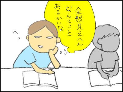 20150630_06.jpg