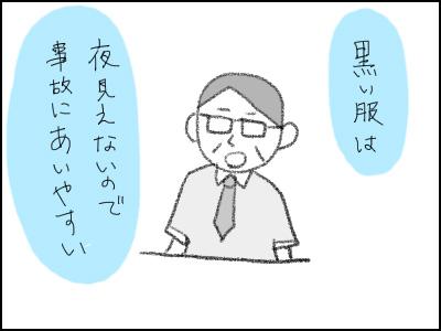 20150630_05.jpg