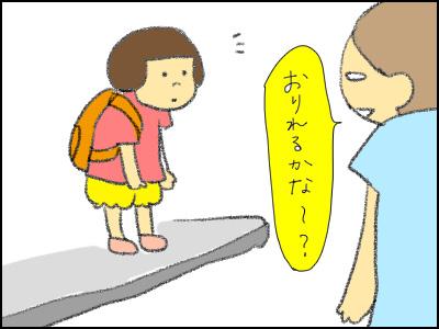 20150709_03.jpg