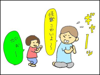 20150713_03.jpg