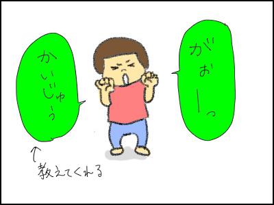 20150713_02.jpg