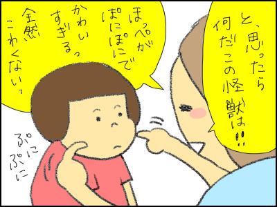 20150713_04.jpg