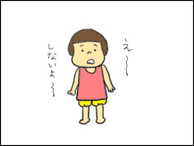 20150717_07.jpg