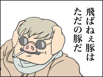 20150717_08.jpg
