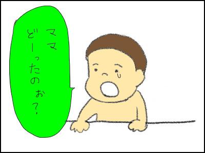 20150721_09.jpg