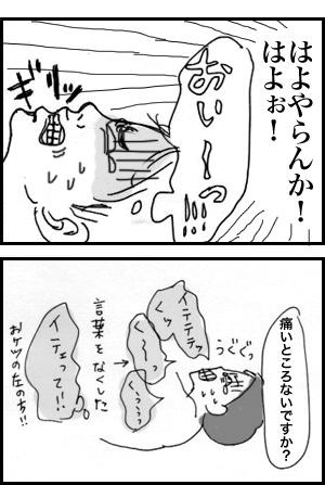 20150901_03.jpg