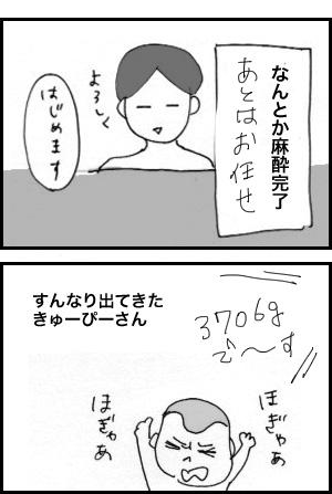20150902_01.jpg