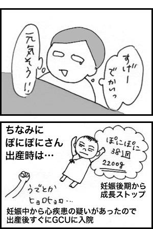 20150902_02.jpg