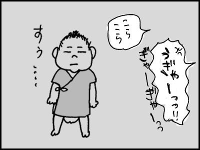 20150903_06.jpg