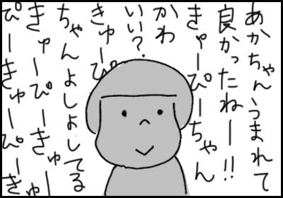 20150905_02.jpg