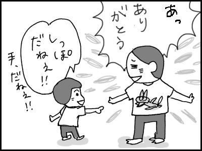 20150908_05.jpg