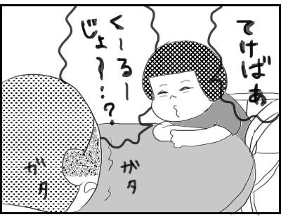 20150914_01.jpg