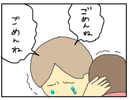 20151020_06.jpg