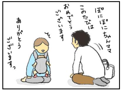 20151021_01.jpg