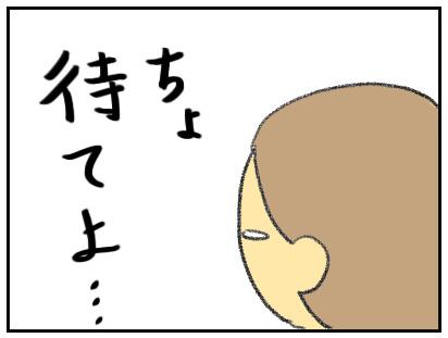 20151021_04.jpg
