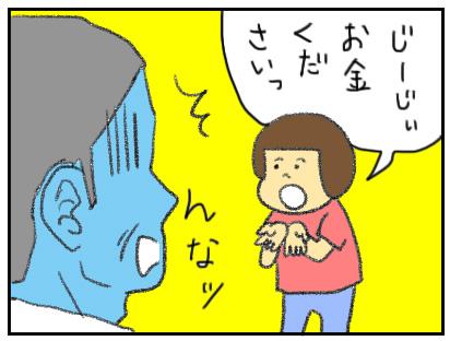 20151026_04.jpg