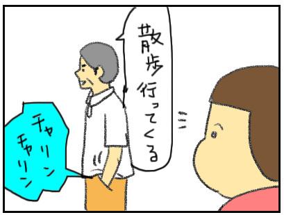 20151026_03.jpg