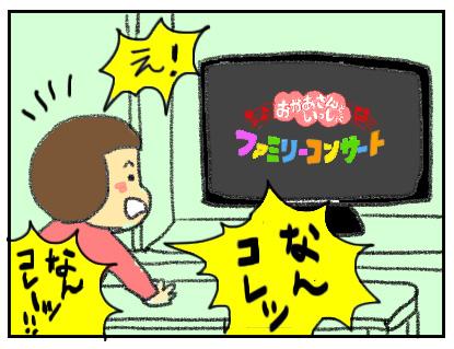 20151116_01.jpg