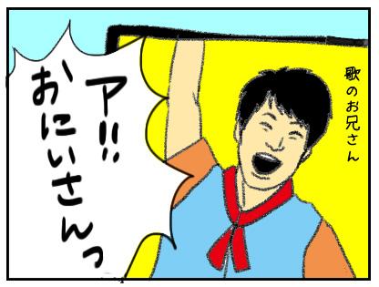 20151116_02.jpg