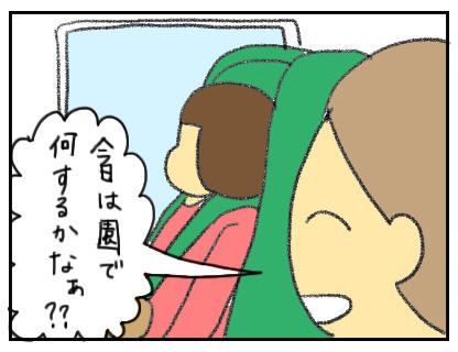 20151117_01.jpg