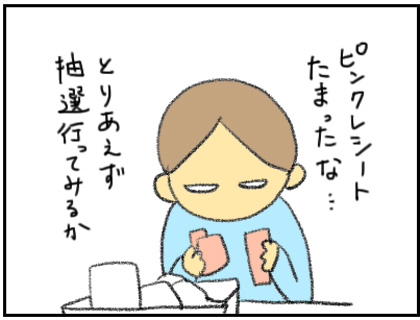 20151207_03.jpg