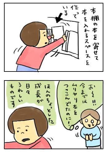 20160120_01.jpg