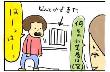 20160120_03.jpg