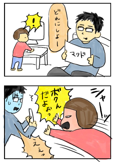 20160125_01.jpg