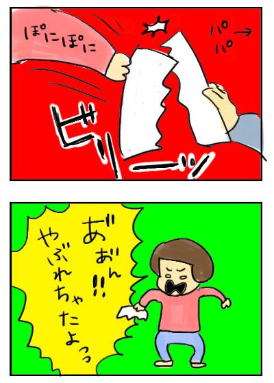 20160125_02.jpg