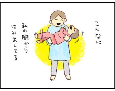 20160409_04.jpg