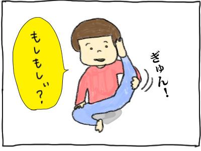 20160420_02.jpg