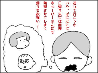 20160428_01.jpg