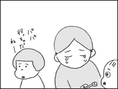20160428_08.jpg