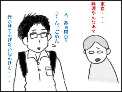 20160428_05.jpg
