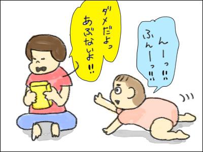 20160512_01.jpg