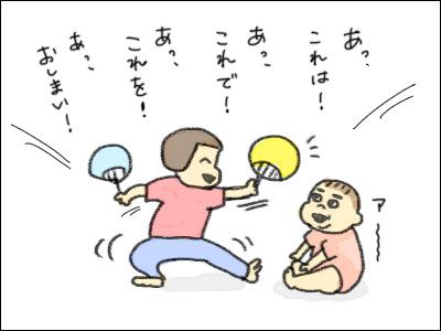 20160512_06.jpg