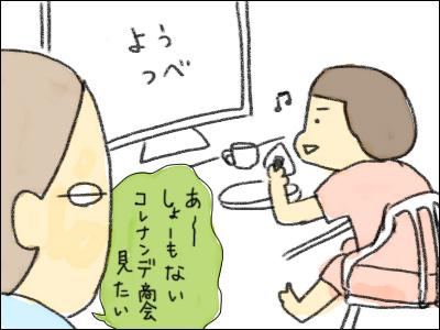 20160513_03.jpg