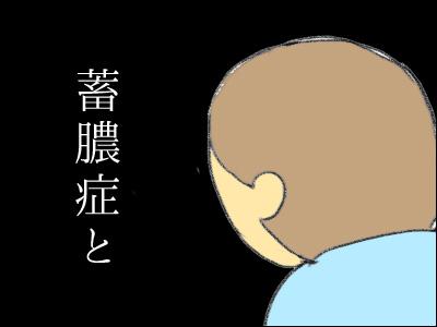 20160516_02.jpg