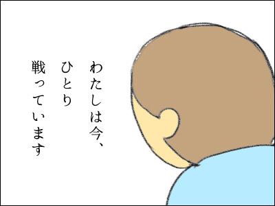 20160516_01.jpg