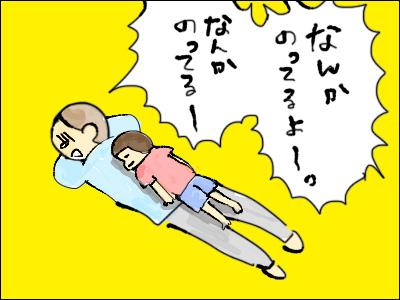 20160523_03.jpg