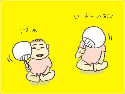 20160531_04.jpg